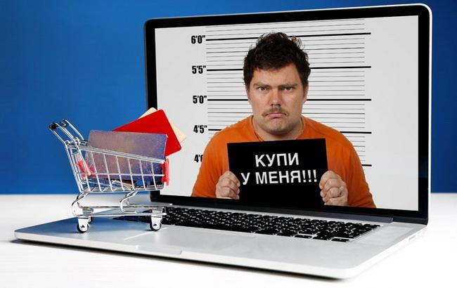 Мошенники использовали популярный сервис объявлений для кражи 200 тыс. грн