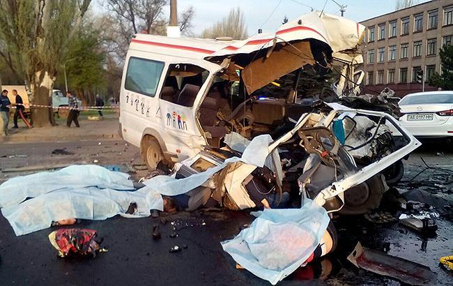 Фото: ДТП в Кривом Роге (dp.dsns.gov.ua)