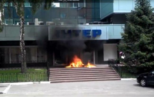 """У Києві підпалили офіс """"Інтера"""""""