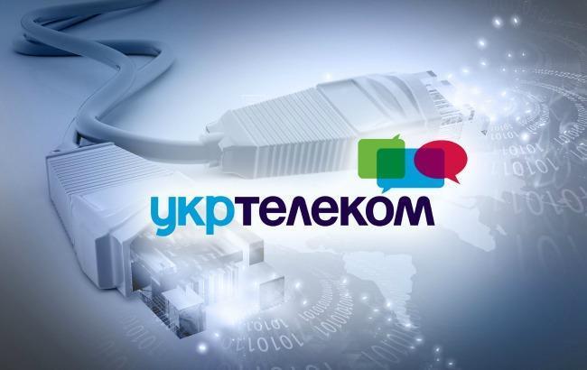 """В """"Укртелекомі"""" заявили про масову атаку на магістральні канали на сході України"""