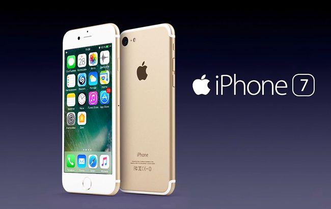Презентація iPhone 7: онлайн-трансляція