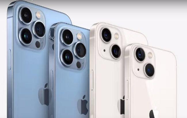Apple представила новые iPhone: сколько они будут стоить в Украине