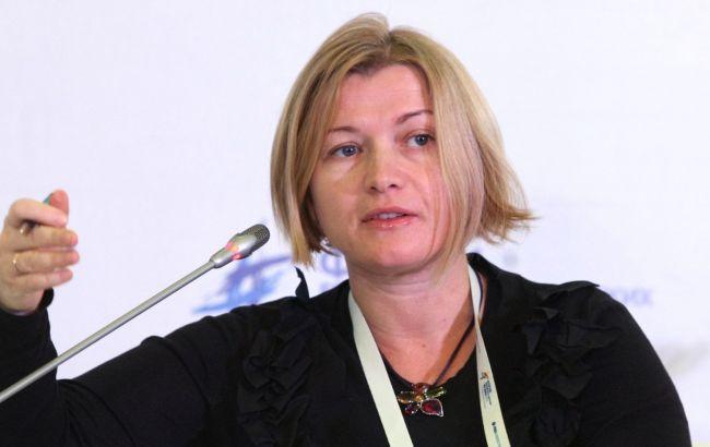 Выборы на Донбассе возможны только в период устойчивого мира, - Геращенко