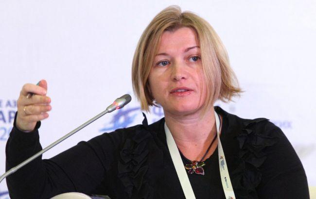 У полоні бойовиків знаходяться близько 240 українців, - Ірина Геращенко