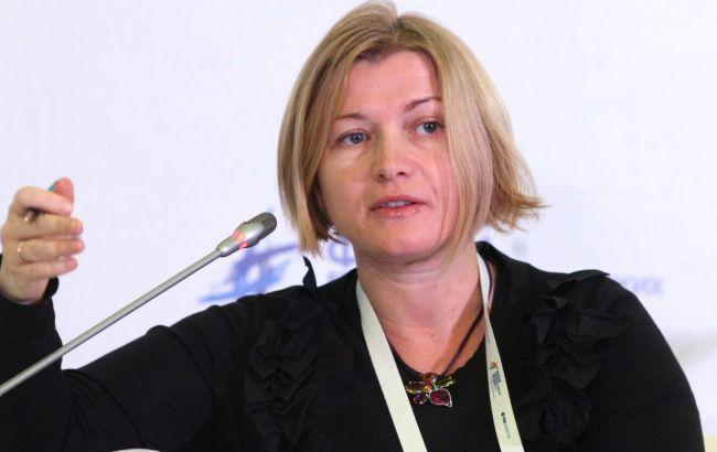Фото: Ірина Геращенко може безперешкодно відвідувати Білорусь