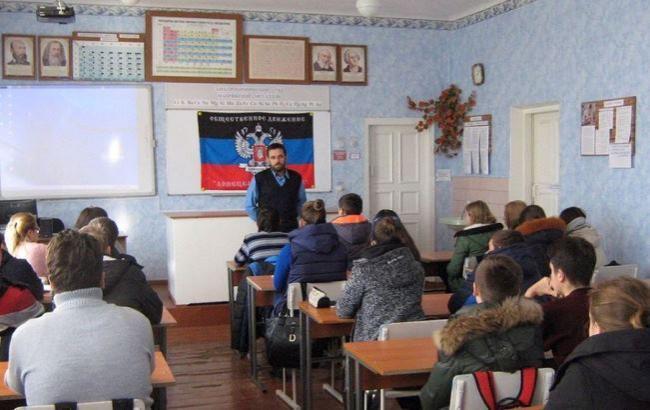 """Фото: Урок в """"ДНР"""" (facebook.com/den.kazansky)"""