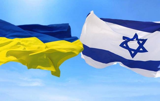 Фото: Україна і Ізраїль обговорять лібералізацію митних тарифів