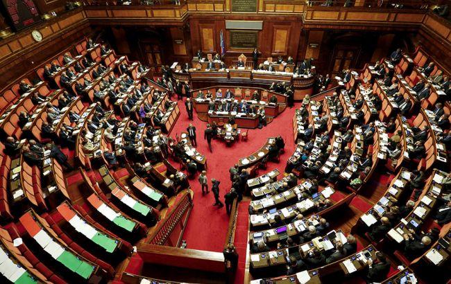 Фото: в делегацию войдут около 10 итальянских парламентариев