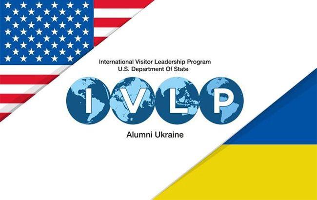 В Киеве пройдет конференция по результатам реформ за 25 лет сотрудничества Украины и США при участии IVLP выпускников