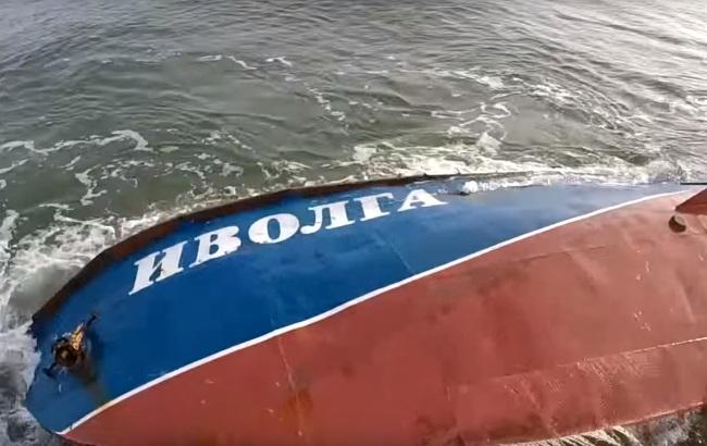 """Аварія катера """"Іволга"""""""