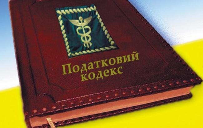 Налоговый кредит украина 2019