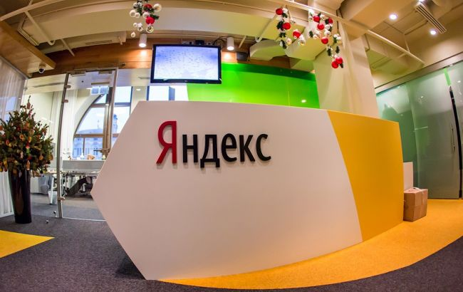 """Компания """"Яндекс"""" отвергает обвинения СБУ в госизмене"""