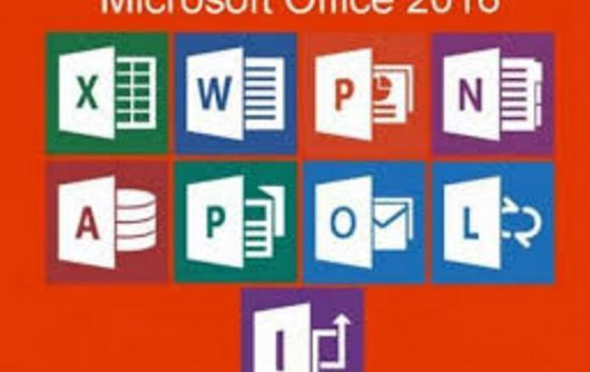 Фото:  Microsoft Office 2016