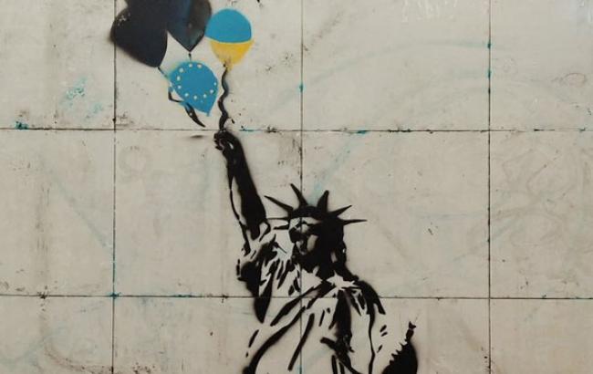 Фото: Фрагмент граффити в Ялте (twitter.com)