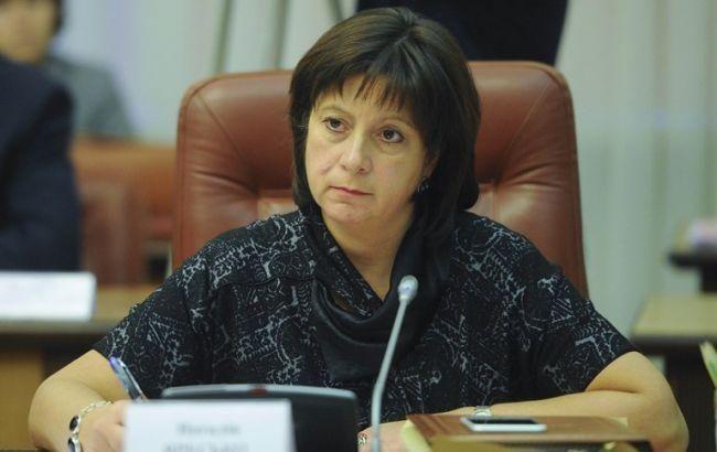 Яресько: Втрати від реструктуризації валютних кредитів складуть 95 млрд грн