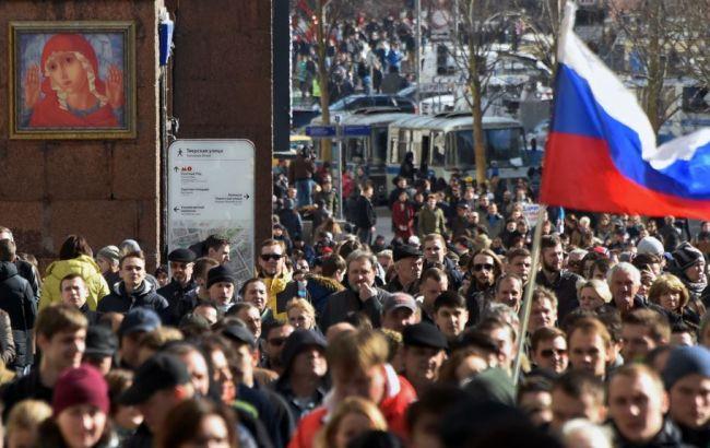Фото: митинг в Москве 26 марта
