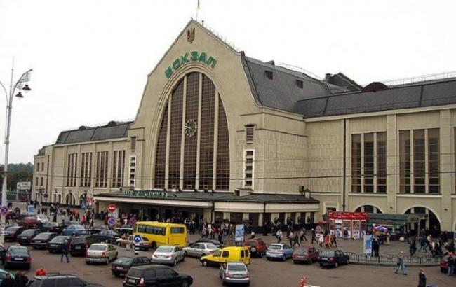 Фото: информация о минировании Центрального вокзала в Киеве не подтвердилась