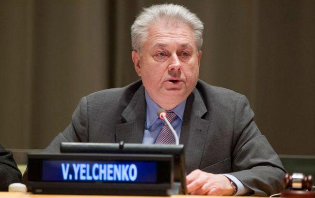 Фото: постійний представник України при ООН Володимир Єльченко