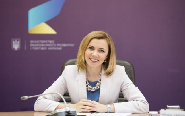 ВМЭРТ поведали, когда Канада может ратифицировать соглашение оЗСТ с Украинским государством