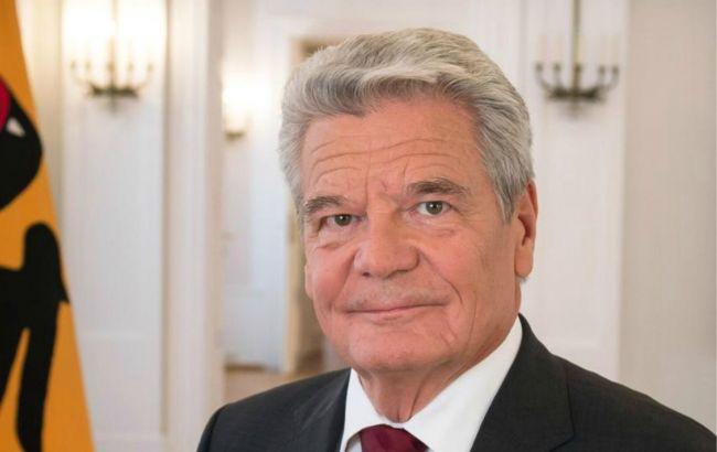 Фото: президент Германии Йоахим Гаук