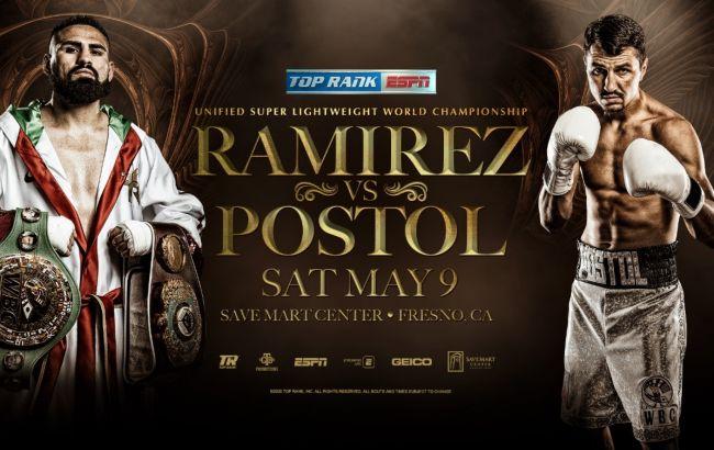Украинский боксер Постол узнал новую дату боя за два титула