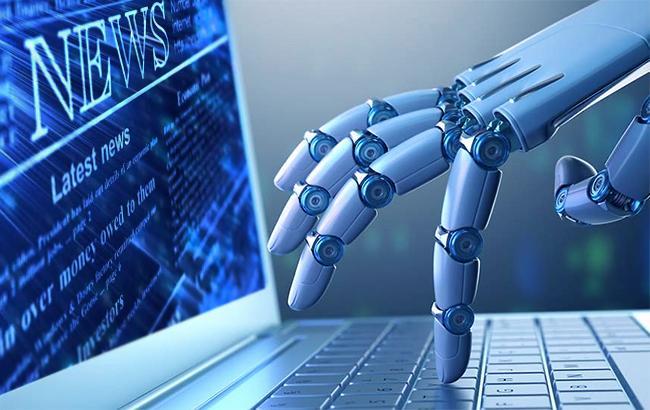 Фото: робот-журналіст
