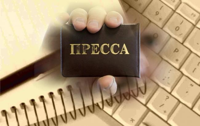 Фото: украинским журналистам рекомендуют не ездить в РФ