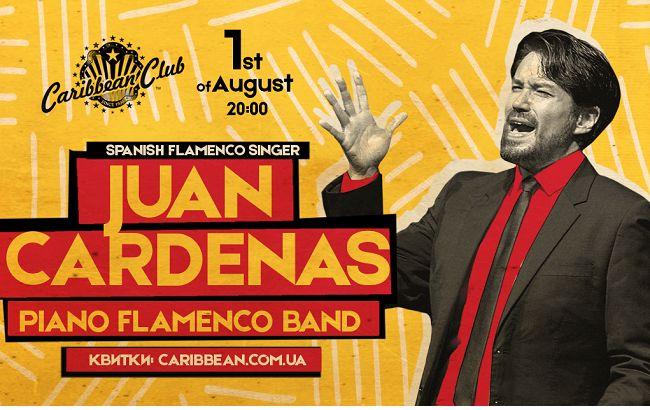 Іспанська зірка фламенко Хуан Карденас виступить у Києві