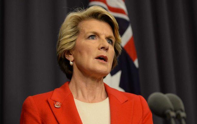 Фото: министр иностранных дел Австралии Джули Бишоп