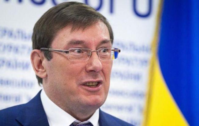 ГПУ через суды вернула государству 94 тыс. гектаров земли в 2016, - Луценко