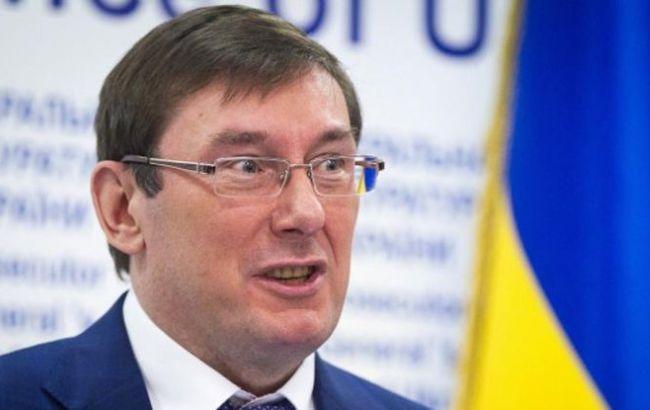 Луценко инициирует амнистию для участников АТО без тяжких преступлений
