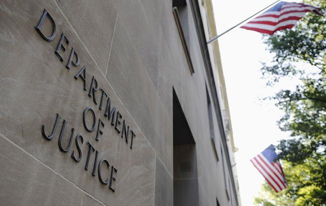 Співробітницю Держдепартаменту США звинувачують у зв'язках з китайською розвідкою