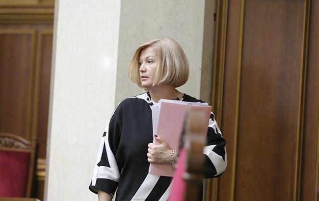 Фото: Ірина Геращенко (rada.gov.ua)