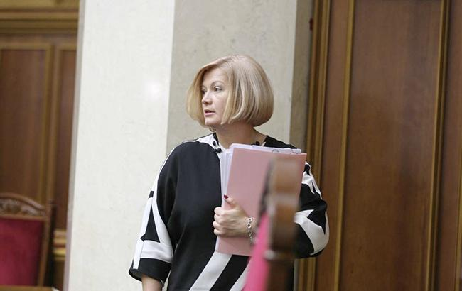 Парламент Канады поддерживает Украину на пути имплементации реформ, - Геращенко