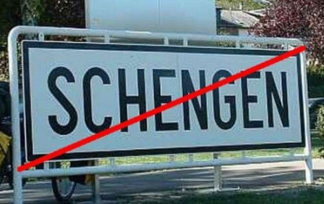 Фото: шенгенская зона