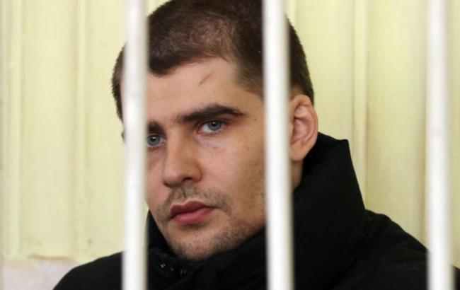 У РФ відхилили касаційну скаргу у справі кримського активіста Костенко