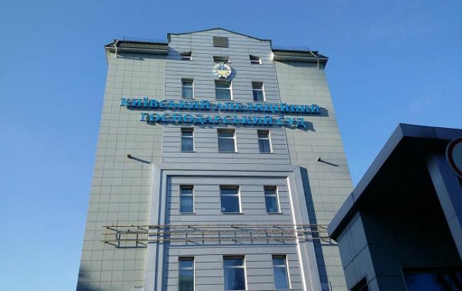 Фото: Київський апеляційний госпсуд