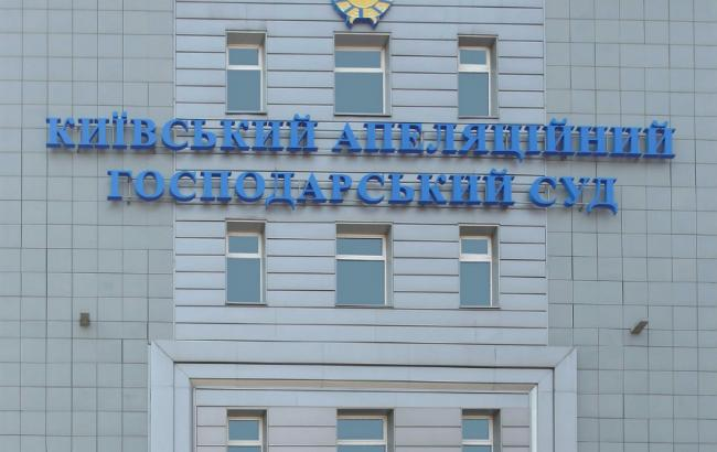 """Северодонецкий """"Азот"""" проиграл аппеляцию по делу против """"Газа Украины"""""""