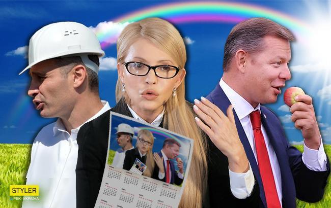 """""""Мог бы дать пару занятий"""": Андрей Данилко оценил актерские способности украинских политиков"""