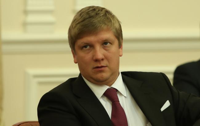 «Нафтогаз» ждет переговоров междуЕК и«Газпромом» понарушению допустимого давления газа