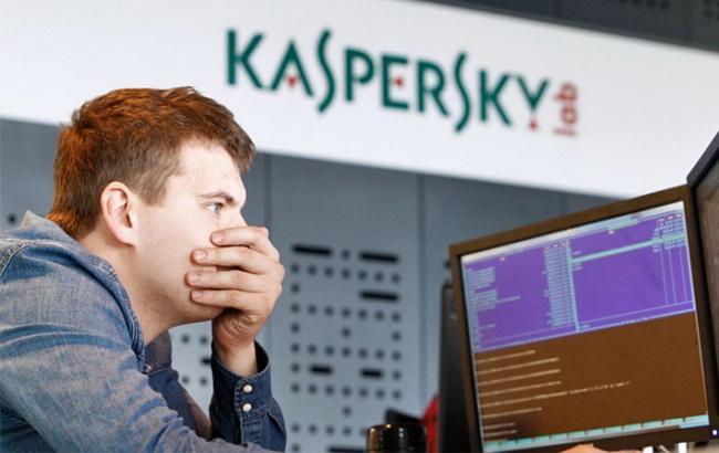 "Фото: антивирусная компания ""Лаборатория Касперского"" (Reuters)"