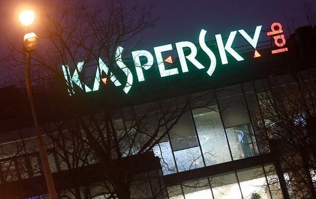 """Фото: антивірусна компанія """"Лабораторія Касперського"""" (""""Ведомости"""")"""