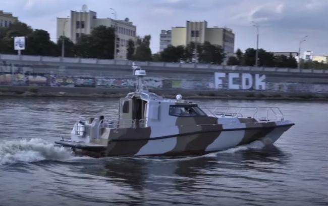 Фото: модернізований швидкісний патрульний катер типу УМС-1000 (прес-служба ДПС)