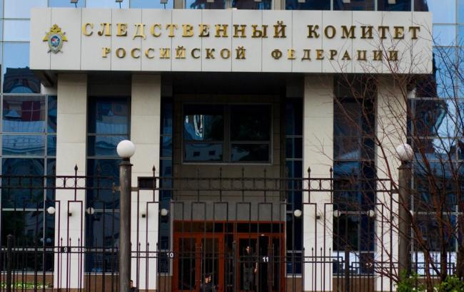 """Фото: в отношении задержанных в Крыму так называемых """"диверсантов"""" возбудили уголовное дело"""