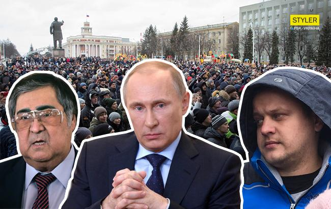 Трагедія в Кемерово: реакція родичів загиблих і російських чиновників