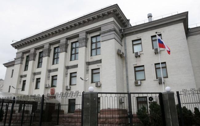 ВКиеве атаковали российское посольство