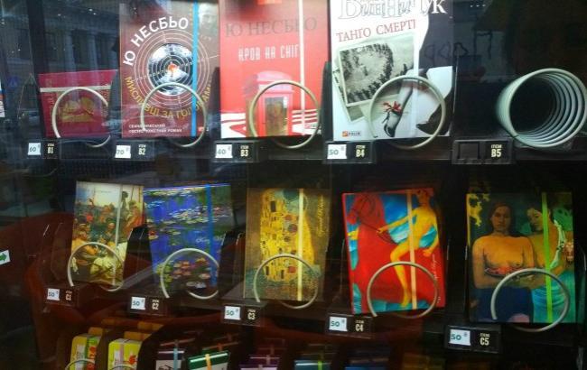 Фото: Книжковий автомат на Подолі (podol.city)