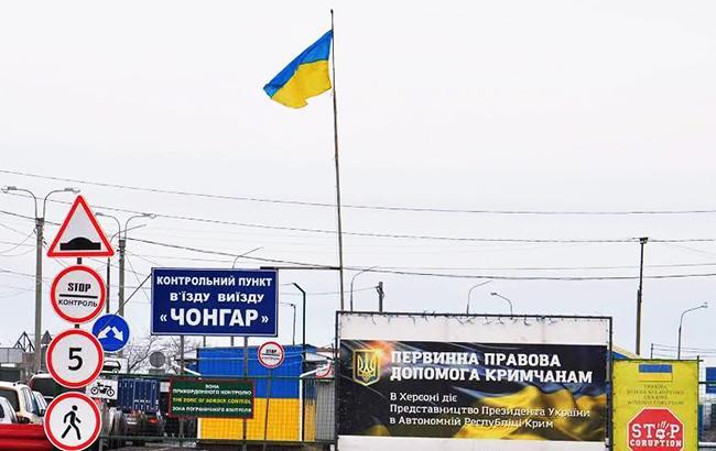 Фото: КПП на въезд в Крым (khoda.gov.ua)