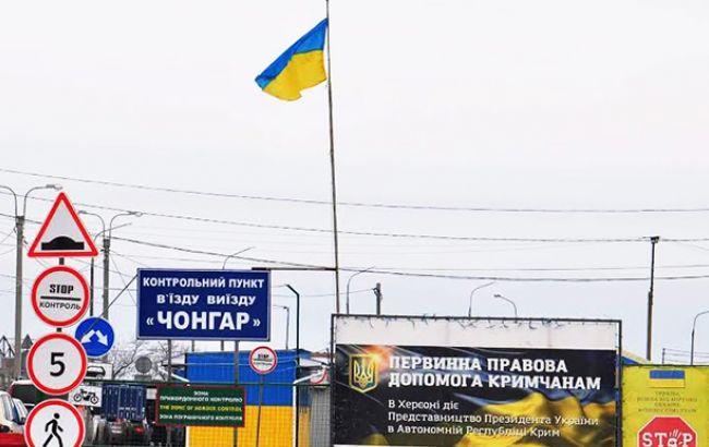 Наадмингранице сКрымом оккупанты задержали родственников политзаключенных крымских татар