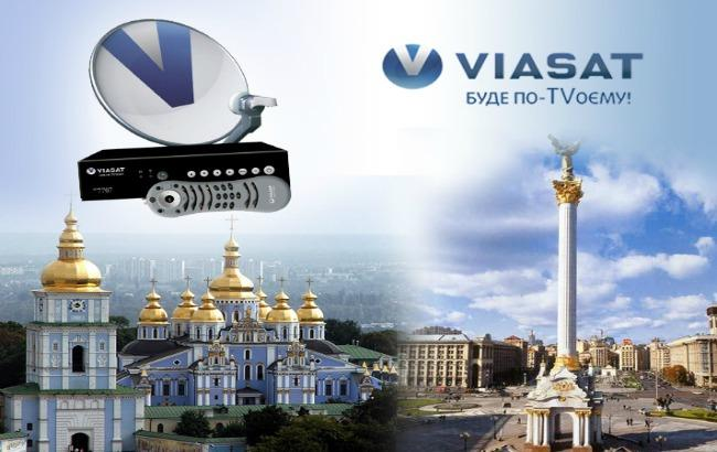 Фото: Viasat с 1 сентября повышает тарифы (viasat-ukraine.com)